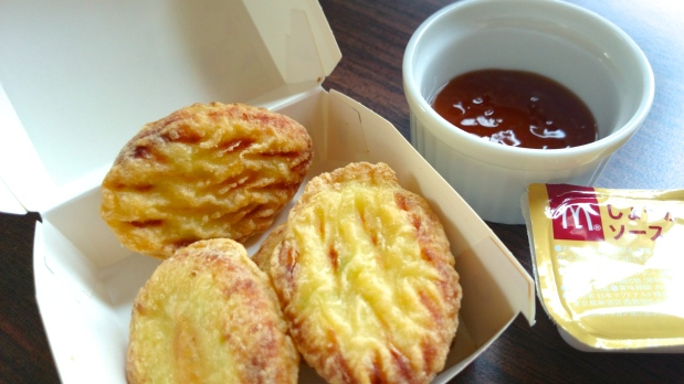 McDonald's Japan just released Tofu Nuggets, and they taste… 【Taste Test】