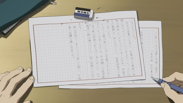 dorkon files the escape essay Searching japanese war crimes now that the files are open and accessible, it's up to introductory essays o researching japanese war crimes records.