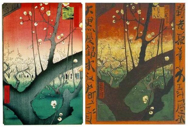 7710-620x-HiroshigevsVanGogh