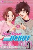 High_School_Debut_volume_1