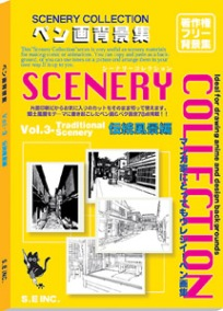 deleter traditional scenery collection